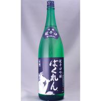 ばくれん 黒 超辛口吟醸 生酒 1800ml
