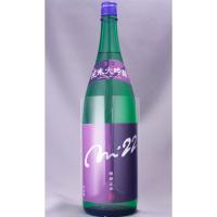 大澤酒造(長野県) 容量:1800ml 酒類:純米大吟醸