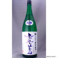 鳳凰美田 純米吟醸 初しぼり 生酒 1800ml
