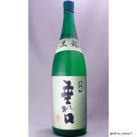 黒龍 垂れ口 生酒 1800ml