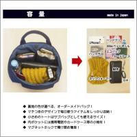 ミニトートバッグ 11 刺し子 あさぎ 青 裏地が選べる 鞄 カバン バッグ 厚手 小さめ ミニ オーダーメイド サブバッグ 綿100%