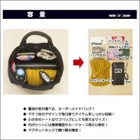 ミニトートバッグ 11 刺し子 黒 裏地が選べる 鞄 カバン バッグ 厚手 小さめ ミニ オーダーメイド サブバッグ 布