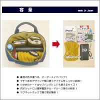 ミニトートバッグ 11 刺し子 緑 裏地が選べる 鞄 カバン バッグ 厚手 小さめ ミニ オーダーメイド サブバッグ 布