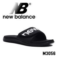 New BalanceニューバランスM3056 サンダルメンズ レディース  ドライ感を高める凹凸を...
