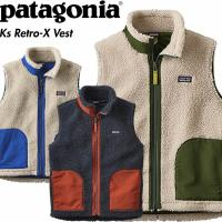 PATAGONIA パタゴニアKs Retro-X VestキッズレトロXベストフリースベスト キッ...