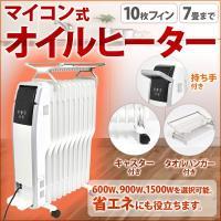 自然対流と放射熱による暖房効果でお部屋をポカポカと温めてくれます。 火を使わず臭いもない安心安全クリ...