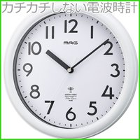 時刻合わせ不要の電波壁掛け時計。 秒針は連続して滑らかに動く、音の静かな連続秒針。 シンプルで見やす...