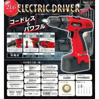◆21.6V 電動ドライバー 94点セット KK-00422 充電式・コードレスで21.6Vのハイパ...