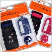 TSAロック付き、3桁ダイヤル錠スーツケースベルトです。  手持ちかばんにも付けられる様、 ジッパー...