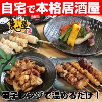 ギフト 恵屋満喫ギフト 恵屋冷凍 おつまみ 冷凍食品  宮崎の名店 お取り寄せグルメ
