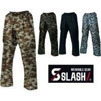 SLASH リップ ヤッケ パンツ 4L~5L カモフラ 迷彩 撥水 防風 耐久性 シンメン 0582 ズボン かっこいい おしゃれ 安い