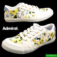 ■商品概要■ Admiral Inomer F アドミラル イノマー 1522-050730 Blu...