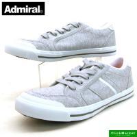 ■商品概要■ Admiral Inomer F アドミラル イノマー 1522-4754 L.Gra...