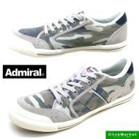 ■商品概要■ Admiral Inomer F アドミラル イノマー 1522-7154 Camo/...