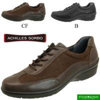 ■商品概要■ Achilles SORBO アキレス ソルボ SRL 1240 アッパー:天然皮革 ...