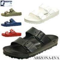■商品概要■ BIRKENSTOCK Classic Arizona EVA ビルケンシュトック ア...