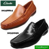 ■商品概要■ Clarks Finer Sun クラークス ファイナーサン ビジネススリッポン アッ...