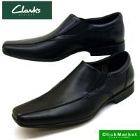 ■商品概要■ Clarks Forbes Step クラークス フォーブスステップ ビジネススリッポ...