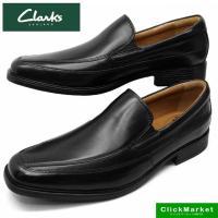 ■商品概要■ Clarks Tilden Free クラークス ティルデンフリー ビジネススリッポン...