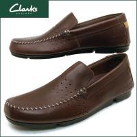 ■商品概要■ Clarks Trimocc Sun  #26117930 Chestnut Leat...