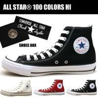 ■商品概要■ CONVERSE ALL STAR 100 COLORS HI コンバース オールスタ...