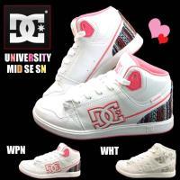 ■商品概要■ DC Shoes UNIVERSITY MID SE SN ディーシーシューズ ユニバ...