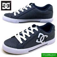 ■商品概要■ DC Shoes CHELSEA TX SE ディーシーシューズ チェルシー 1740...