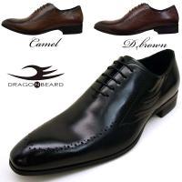 ■商品概要■ DRAGONBEARD ドラゴンベアード ビジネス DB-6102 アッパー:天然皮革...