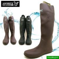 ■商品概要■ AVIREX FURY 2 アヴィレックス フューリー レインブーツ 5010 アッパ...