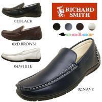 ■商品概要■ RICHARD SMITH リチャードスミス ドライビングシューズ 1015 アッパー...