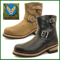 アヴィレックス 品番2225 ショートエンジニアブーツ ホーネット 天然皮革 色は2色からお選び下さ...