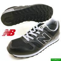 ■商品概要■ New Balance ニューバランス スニーカー M368 JBK BLACK アッ...
