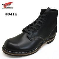 ■商品概要■ REDWING Beckman Boot レッドウイング ベックマン 9014 941...