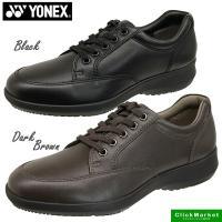 ■商品概要■ YONEX ヨネックス SHW-MC75 ウォーキングシューズ アッパー:天然皮革 ソ...