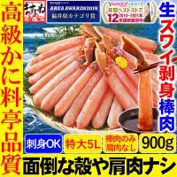 ★12月17日まで1001円OFFの9799円、以降は定価10800円★ ※一時的に、15日まであす...