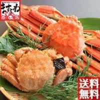 北海道産のケガニ1匹と、ズワイガニ1匹、合計1kgの食べ比べ。 身もミソも味比べ♪  濃厚な味と繊細...