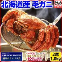 再凍結処理されてない、ワンフローズンクオリティだから、カニ肉も蟹味噌も旨さ新鮮。  濃厚なカニ足肉、...