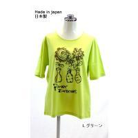 ■商品詳細■ ミセスファッション 日本製 プリントTトップス(M〜Lサイズ)レディースファッション ...