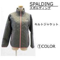■商品詳細■ SPALDINGスポルディング キルトジャケット(Mサイズ)レディースファッション サ...