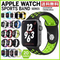 Apple Watch バンド アップルウォッチバンド 全20色 38 42 40 44mm対応 Series 1 2 3 4 5 6 SE
