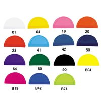 S/M/L/Oの4サイズ展開のあるメッシュキャップ。カラーバリエーションも豊富です。 素材は、パワー...