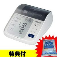 【お得なクーポン券付】上腕式血圧計 HEM-7310 大きな文字で測定結果が見やすい、カフすっきり収...