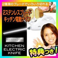キッチン電動カッター!電動だから力を入れずにラクに切れる! 具だくさんのサンドイッチの切り口もスパッ...