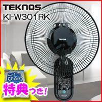 テクノス 30cm壁掛け扇風機 KIW301RK  壁掛け扇風機はお部屋の上部に設置することで、風が...