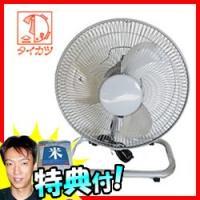 タイカツ 30型床置型 アルミ工場扇 NHA-316  30cmアルミ羽根・床置きタイプの工業用扇風...