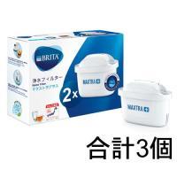 *四国・九州・沖縄地区への発送の場合は、追加送料が加算されます。  ブリタポット型浄水器マクストラ用...