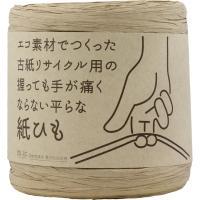 ひもが平ら形状だから手が痛くなりません。クラフト古紙100%の再生紙でできているので、環境に優しい、...