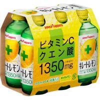炭酸入り・果汁20%<br><br>クエン酸 1350mg(1本当り)&lt...