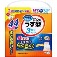 トイレより紙パンツにすることが多い方に。○介護のプロも実感した消臭力※1!抗菌消臭成分を配合し、臭い...
