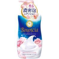 牛乳石鹸共進社 バウンシアボディソープ エレガントリラックスの香り ポンプ付 550ml